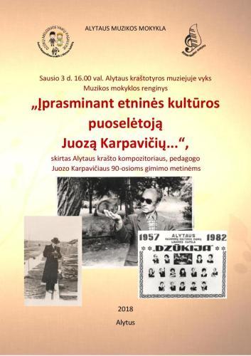 Juozas Karpavičius